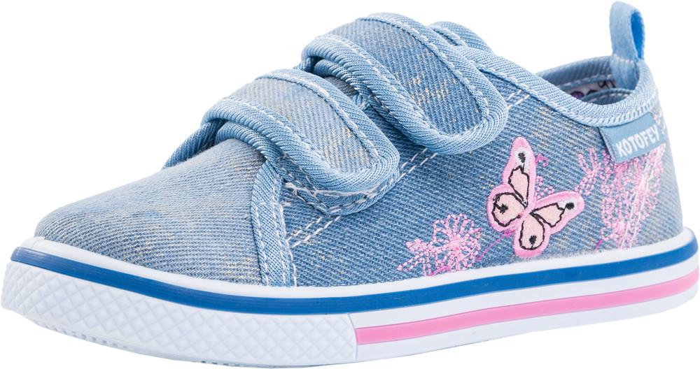 Детские кеды/текстильная обувь Kotf-341032-12
