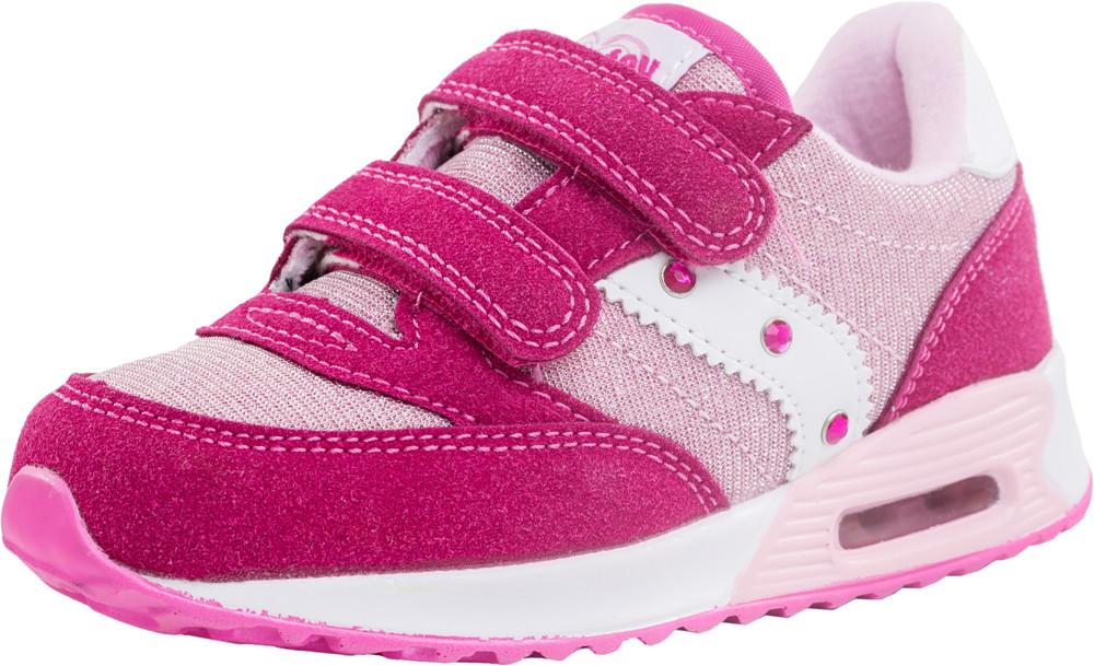 Детские обувь для активного отдыха Kotf-344079-74