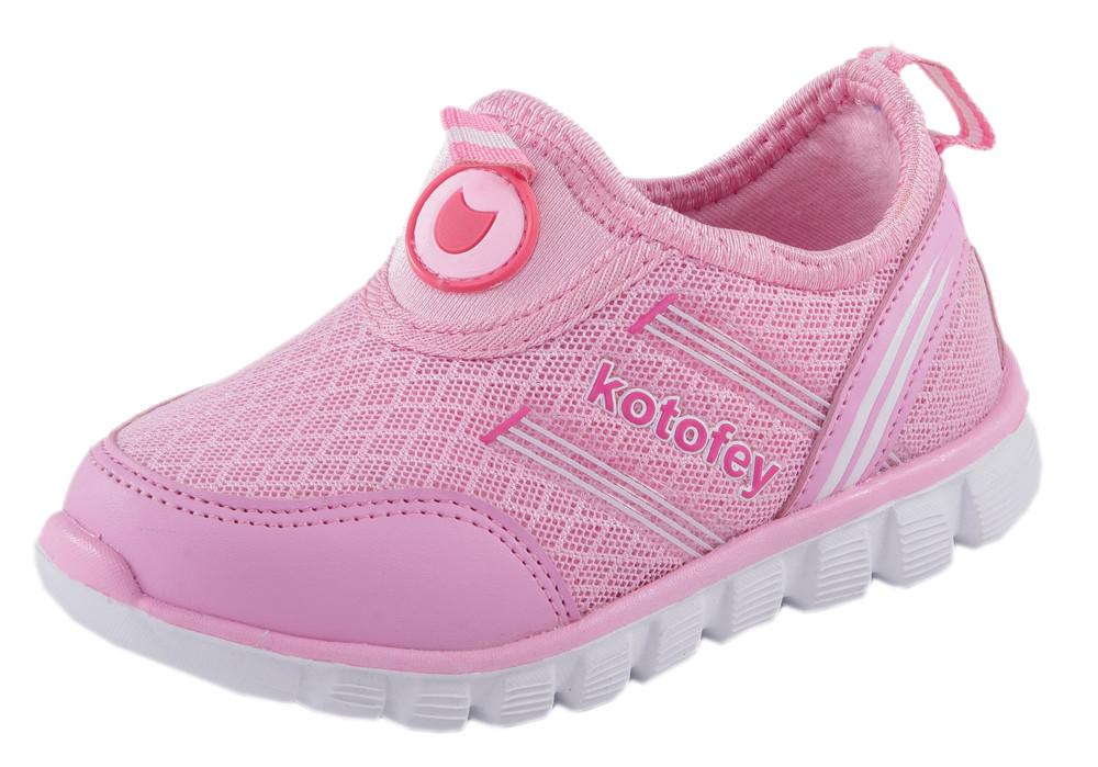 Детские обувь для активного отдыха Kotf-344093-14