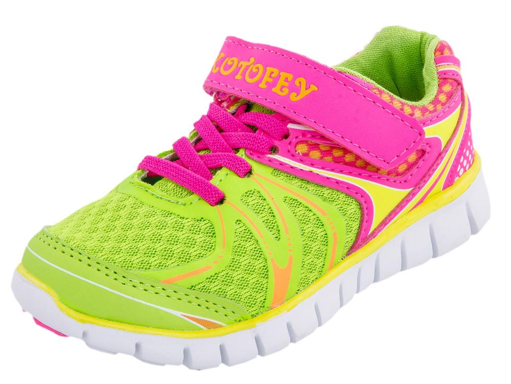Детские обувь для активного отдыха Kotf-344094-72