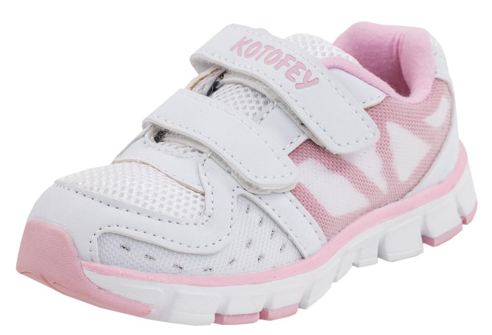 Детские обувь для активного отдыха Kotf-344103-73