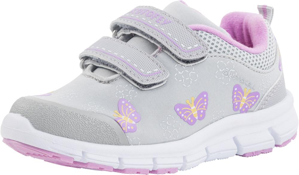 Детские обувь для активного отдыха Kotf-344139-71