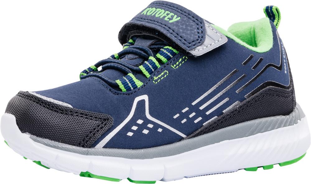 Детские обувь для активного отдыха Kotf-344168-72