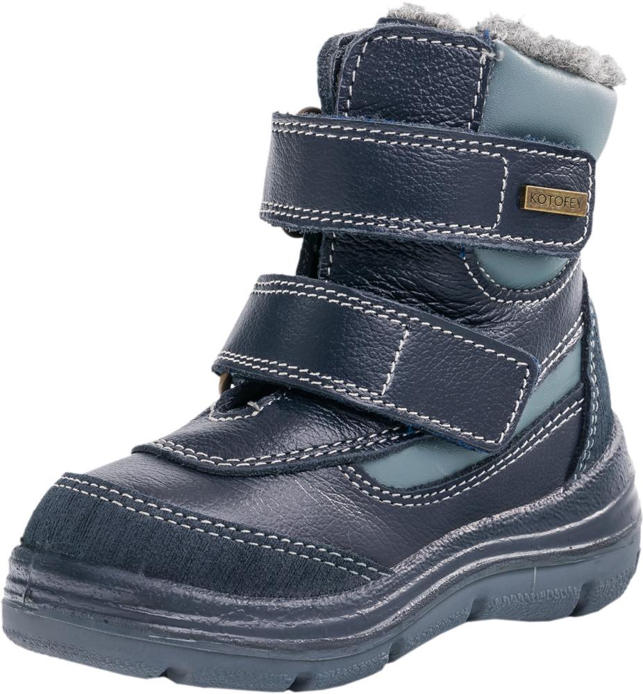 Детские ботинки и сапожки (шерстяной мех) Kotf-352018-41