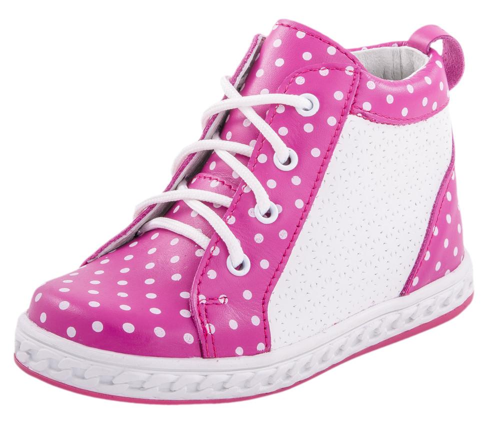 Детские ботинки и сапожки (кожподкладка) Kotf-352055-23