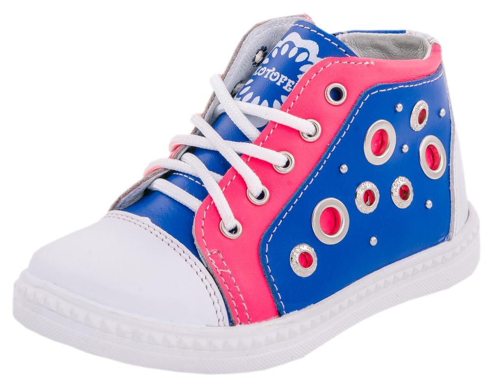 Детские ботинки и сапожки (кожподкладка) Kotf-352059-21