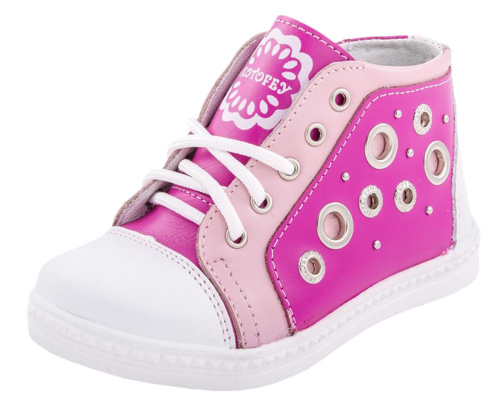 Детские ботинки и сапожки (кожподкладка) Kotf-352059-23