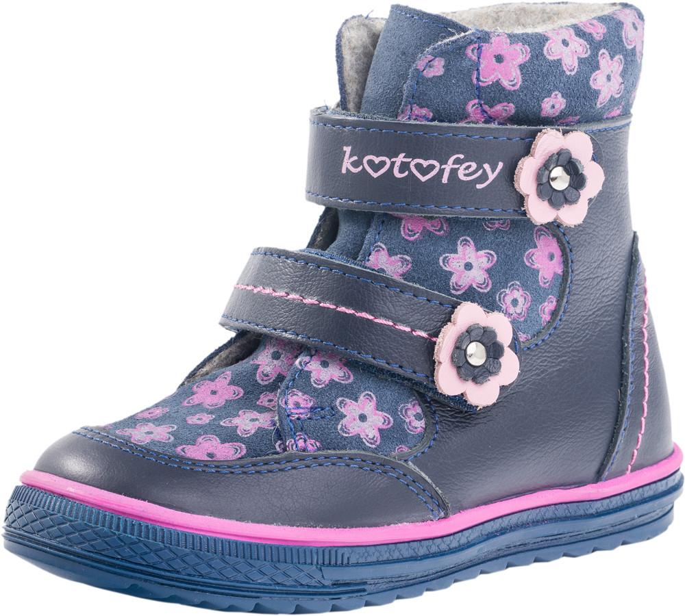 Детские ботинки и сапожки (байка) Kotf-352070-31