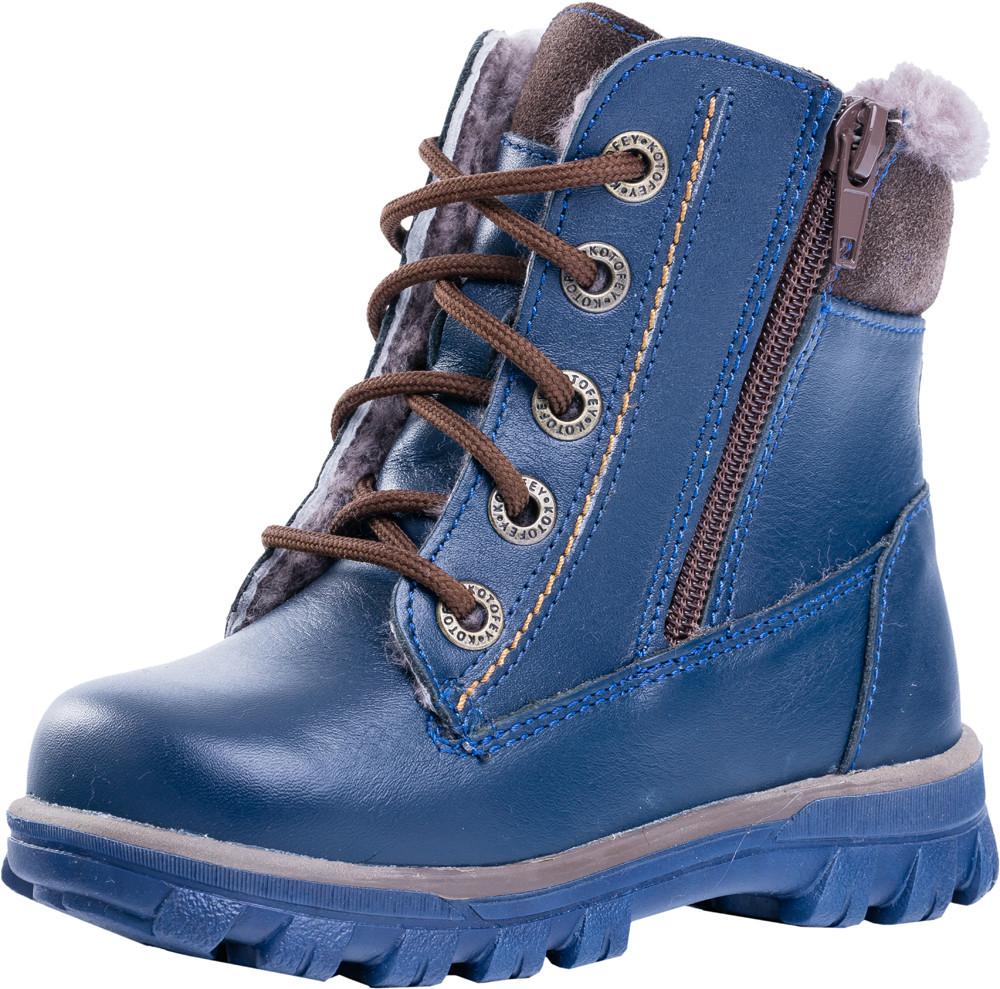 Детские ботинки и сапожки (натуральный мех) Kotf-352071-56