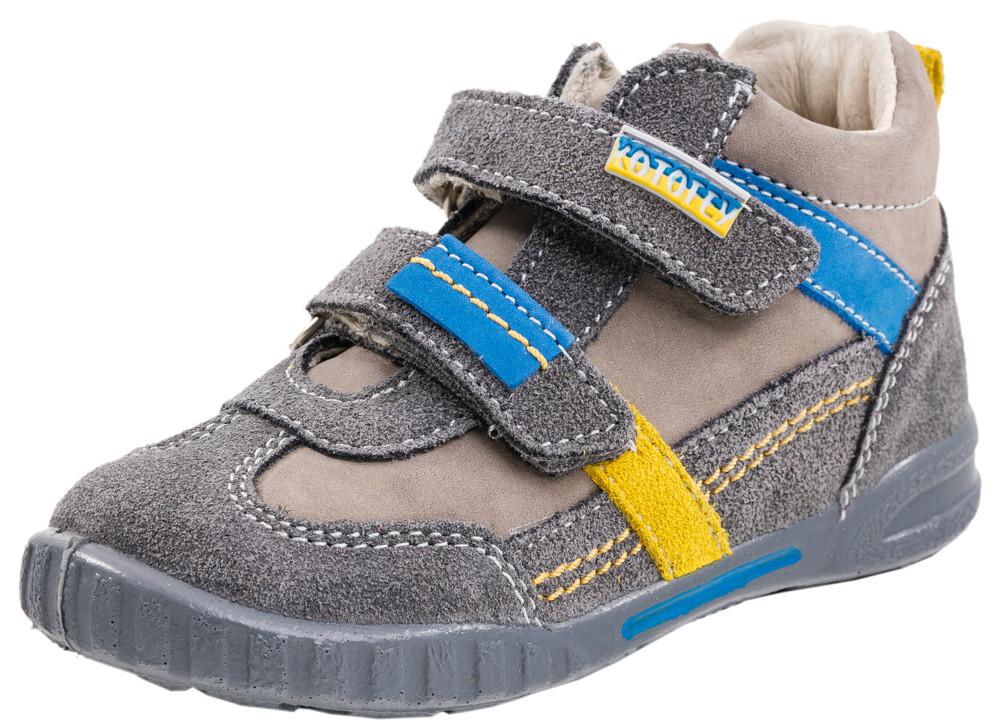 Детские ботинки и сапожки (кожподкладка) Kotf-352091-22