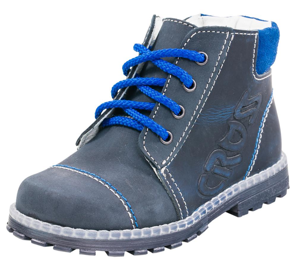 Детские ботинки и сапожки (кожподкладка) Kotf-352094-22