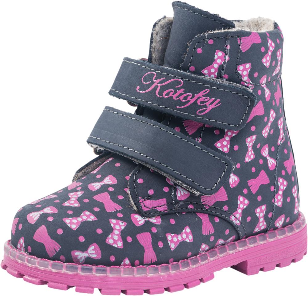 Детские ботинки и сапожки (байка) Kotf-352098-33