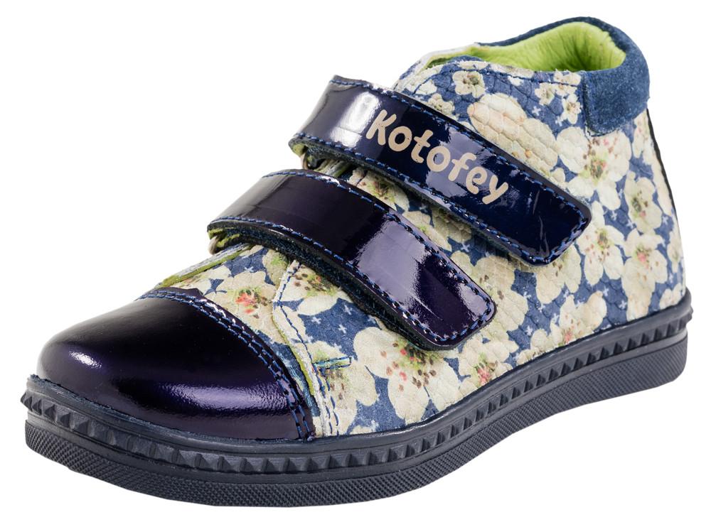 Детские ботинки и сапожки (кожподкладка) Kotf-352100-21