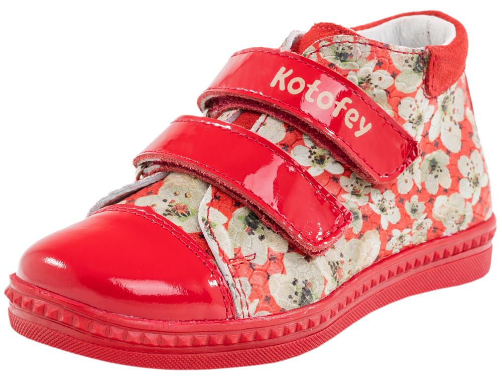 Детские ботинки и сапожки (кожподкладка) Kotf-352100-23