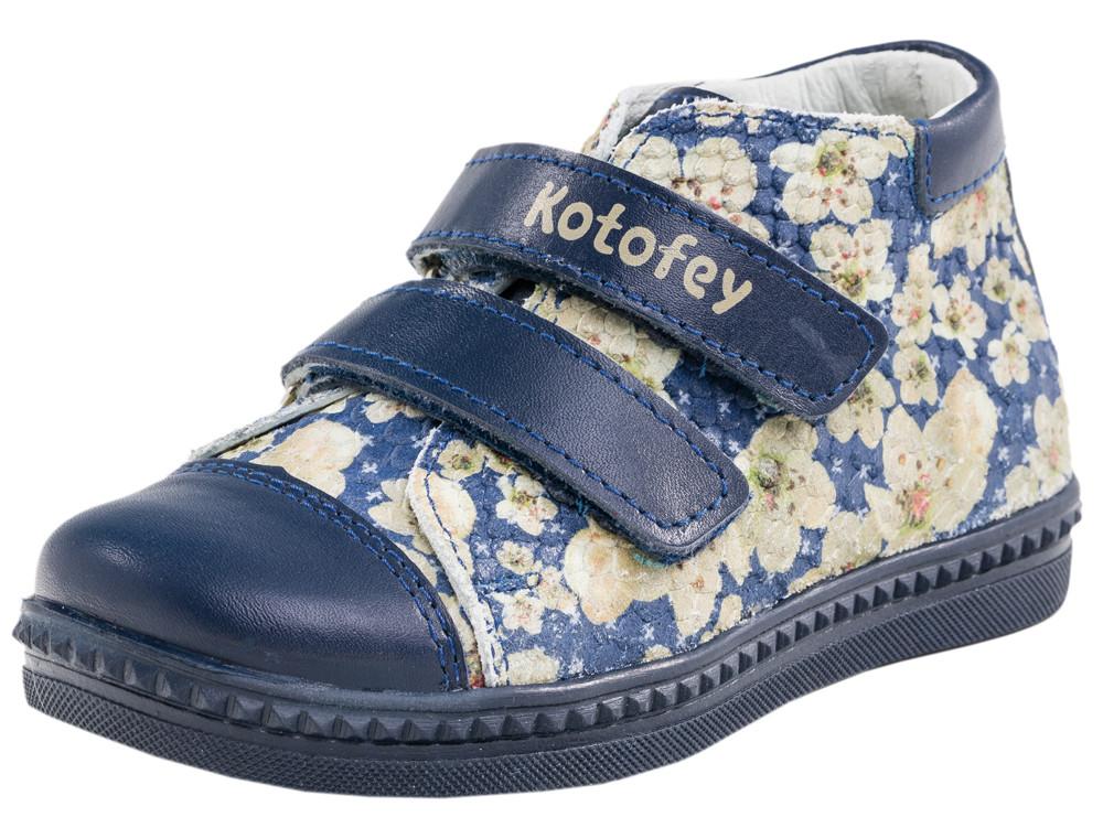 Детские ботинки и сапожки (кожподкладка) Kotf-352100-24