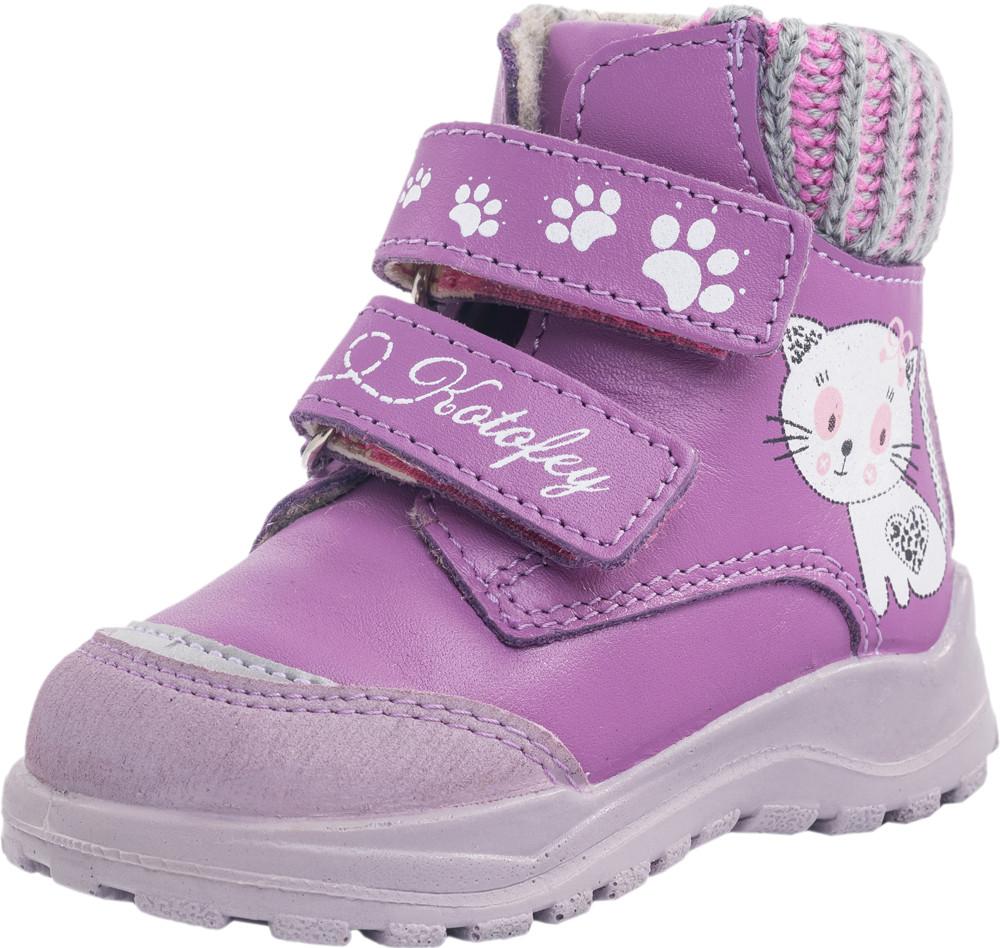 Детские ботинки и сапожки (байка) Kotf-352111-32