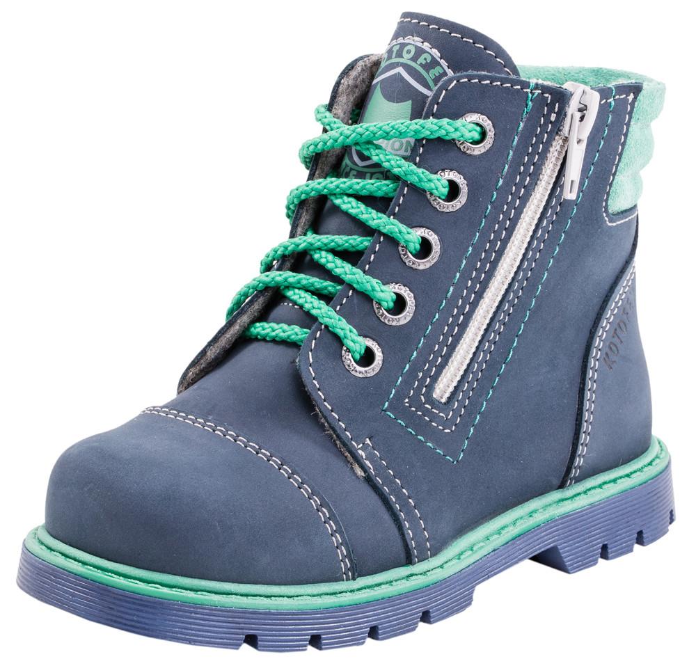 Детские ботинки и сапожки (байка) Kotf-352113-33