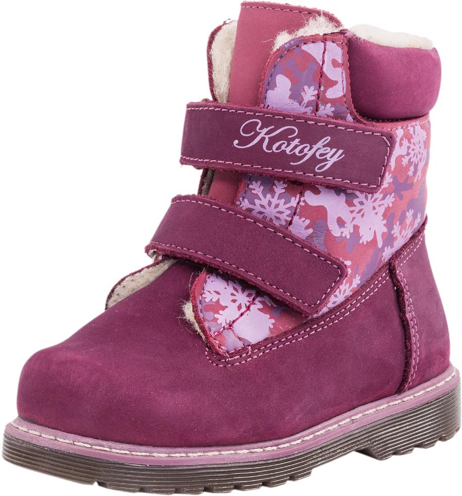 Детские ботинки и сапожки (шерстяной мех) Kotf-352117-41