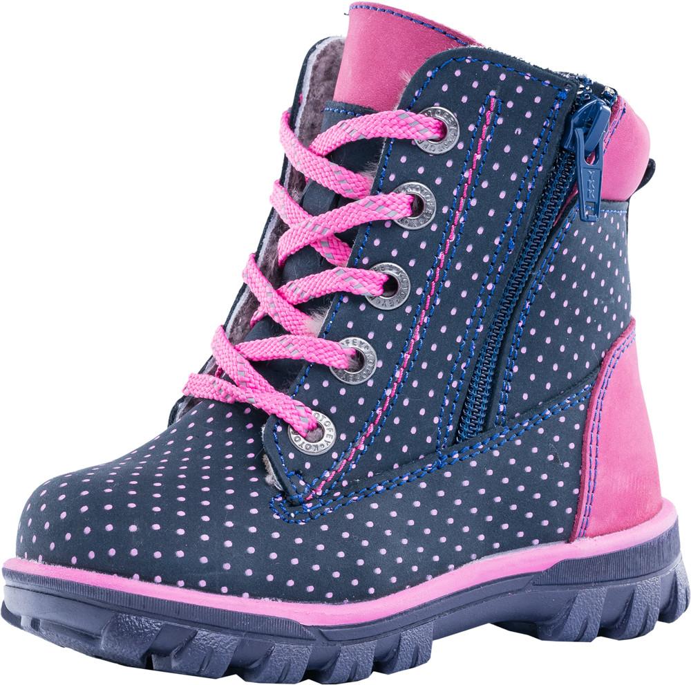 Детские ботинки и сапожки (натуральный мех) Kotf-352124-51