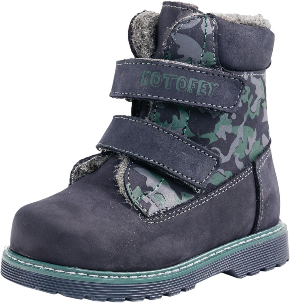 Детские ботинки и сапожки (шерстяной мех) Kotf-352126-41