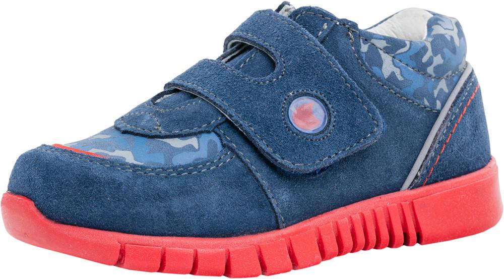 Детские ботинки и сапожки (кожподкладка) Kotf-352134-23
