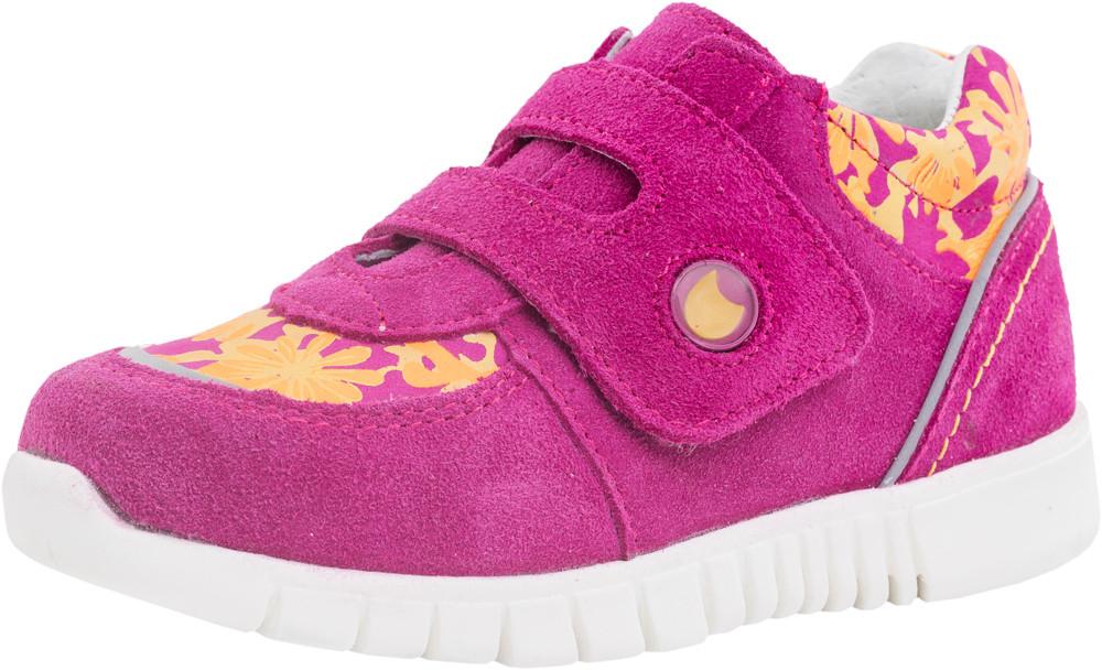 Детские ботинки и сапожки (кожподкладка) Kotf-352134-24