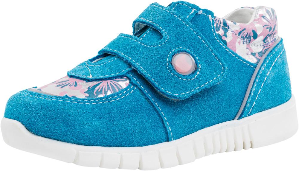 Детские ботинки и сапожки (кожподкладка) Kotf-352134-25