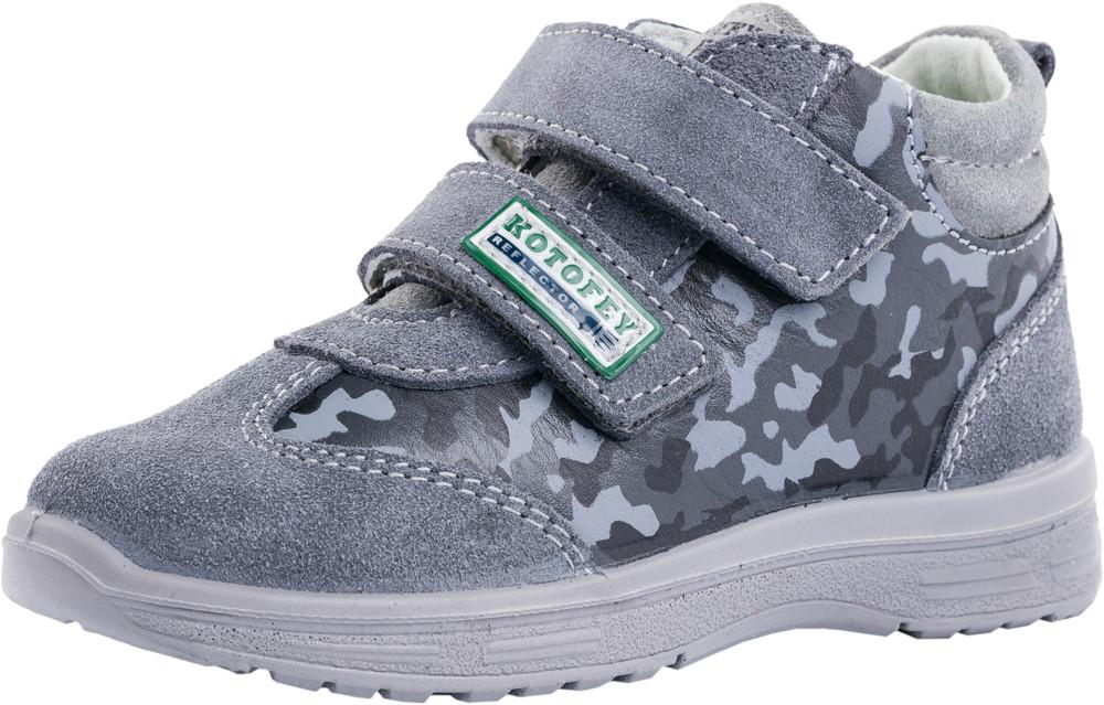 Детские ботинки и сапожки (кожподкладка) Kotf-352138-21