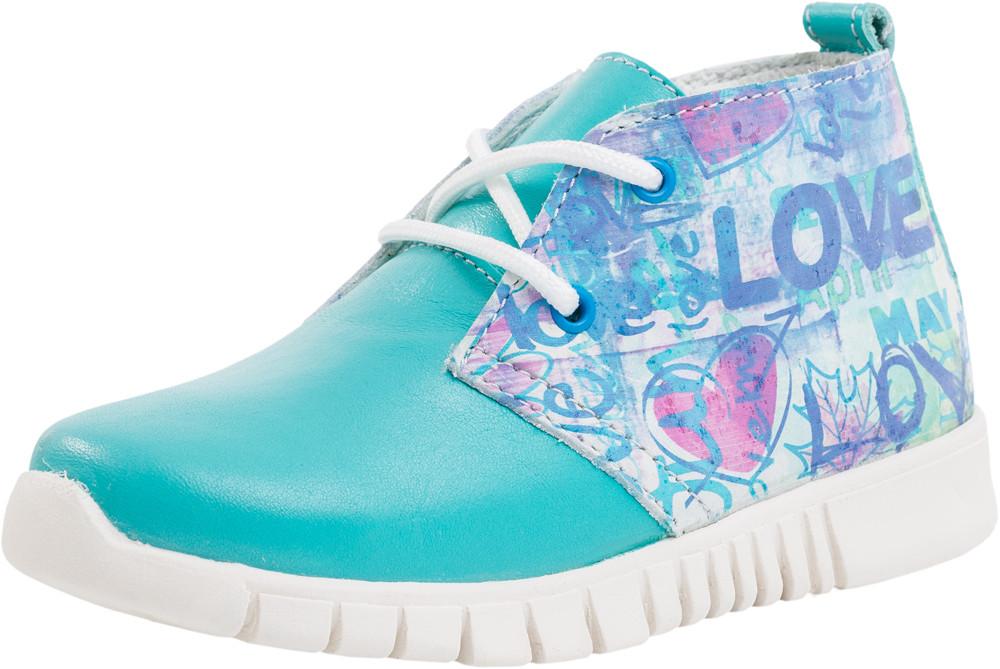 Детские ботинки и сапожки (кожподкладка) Kotf-352142-21