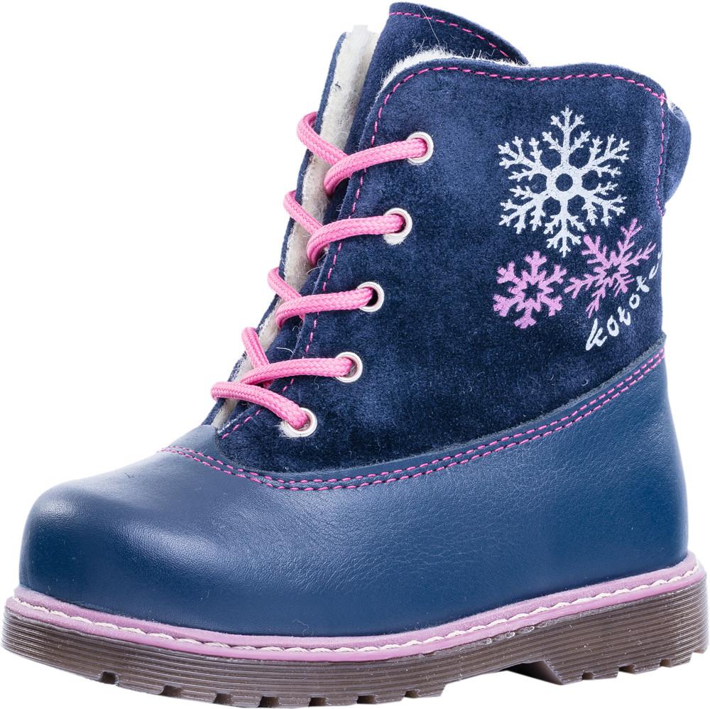 Детские ботинки и сапожки (шерстяной мех) Kotf-352160-41