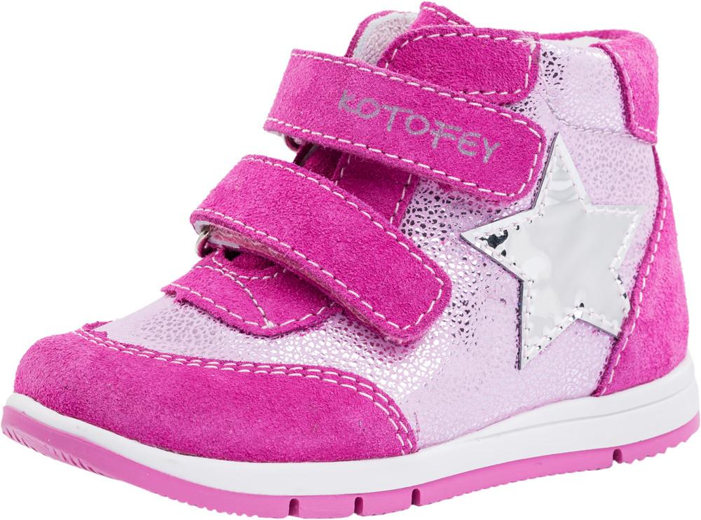 Детские ботинки и сапожки (кожподкладка) Kotf-352164-21_29