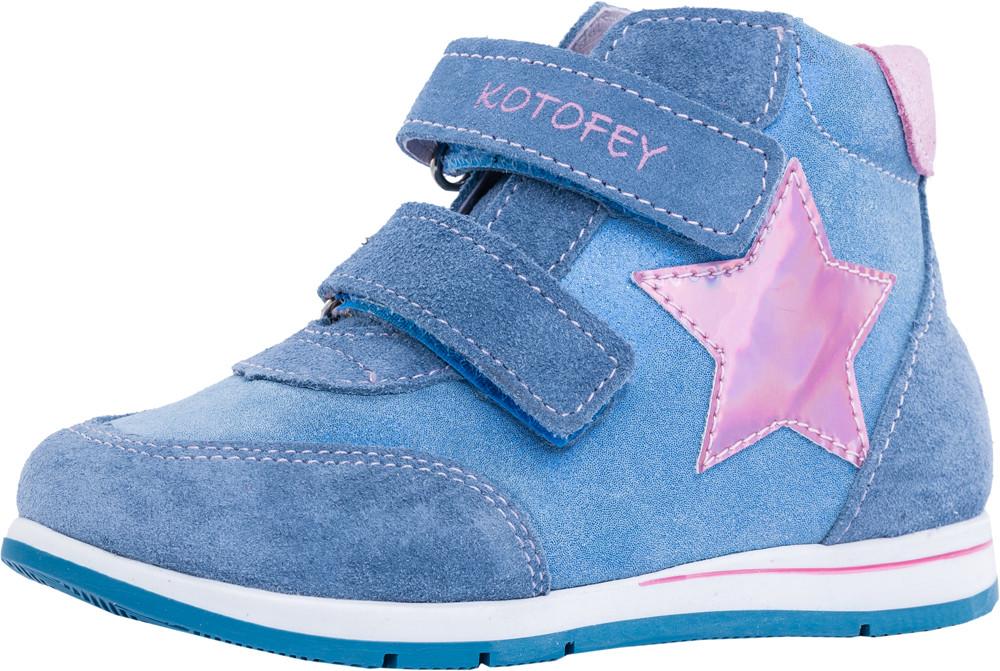 Детские ботинки и сапожки (кожподкладка) Kotf-352164-23