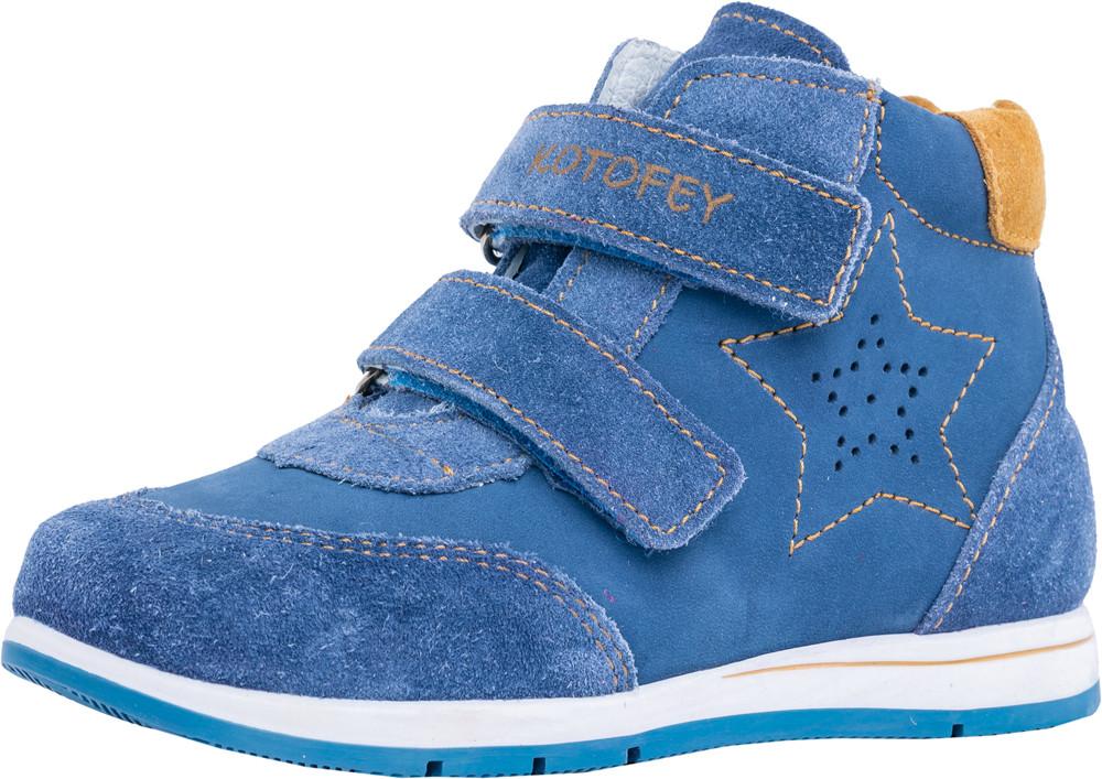 Детские ботинки и сапожки (кожподкладка) Kotf-352167-21