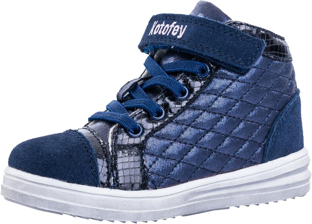 Детские ботинки и сапожки (байка) Kotf-354021-32