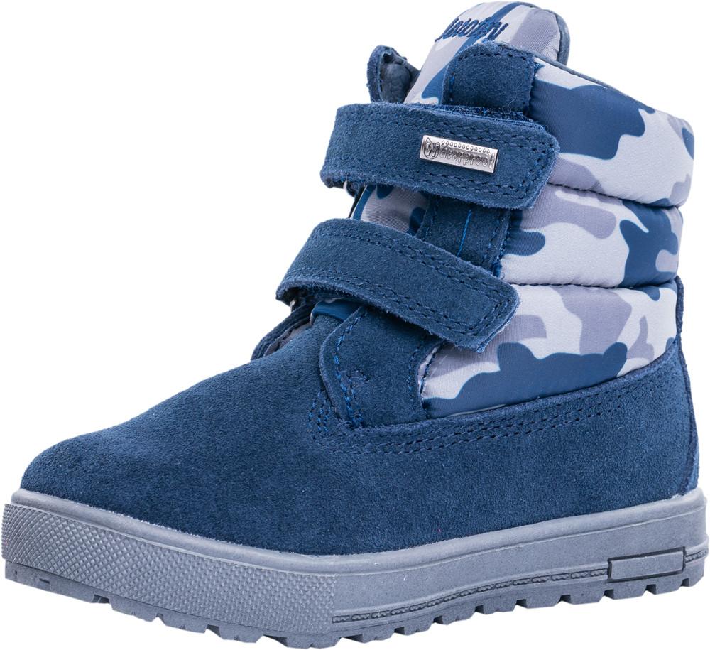 Детские ботинки и сапожки (шерстяной мех) Kotf-354022-41