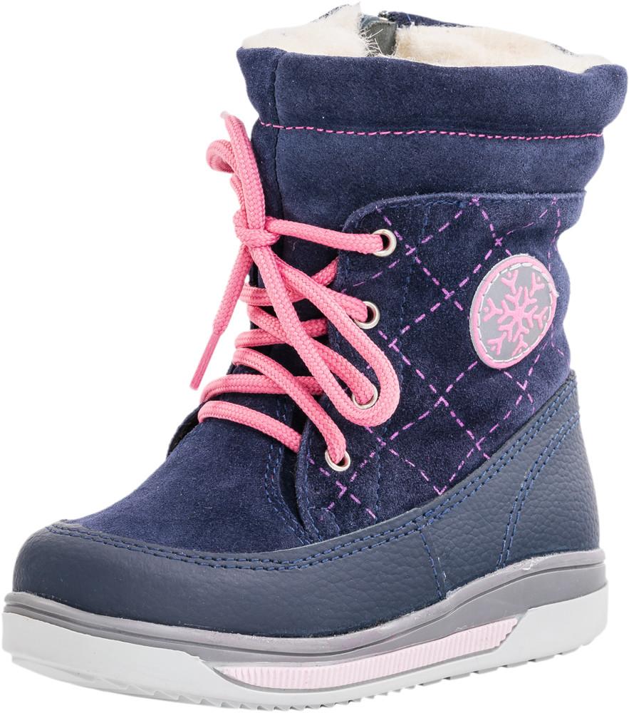 Детские ботинки и сапожки (шерстяной мех) Kotf-362068-41