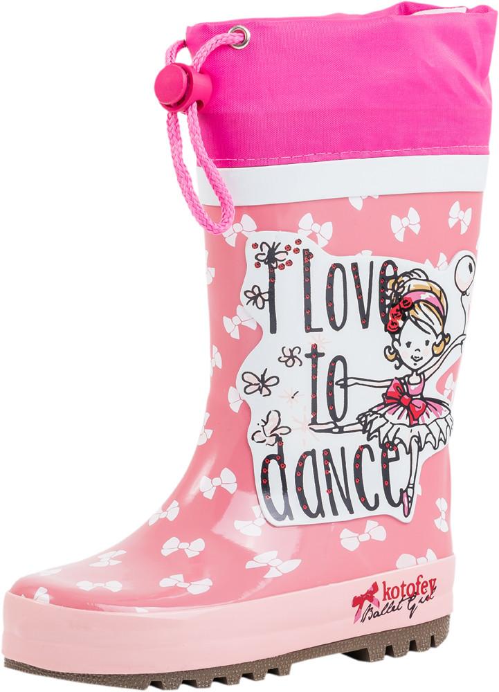 Детские резиновая обувь Kotf-366131-11