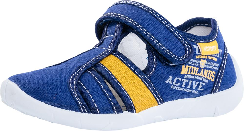 Детские текстильная обувь Kotf-421020-11_28