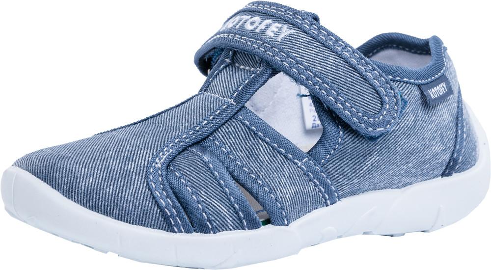 Детские текстильная обувь Kotf-421026-12