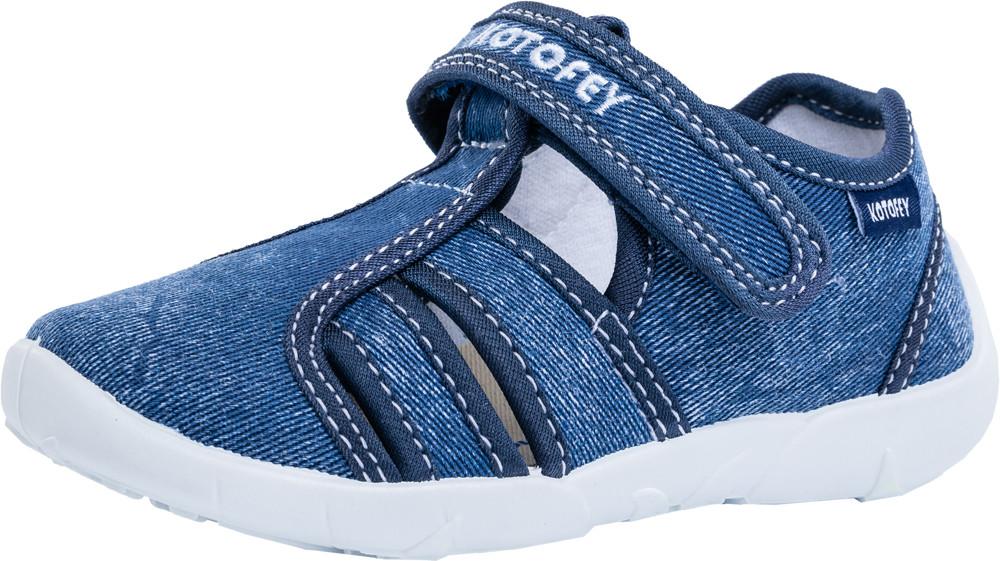 Детские текстильная обувь Kotf-421026-13