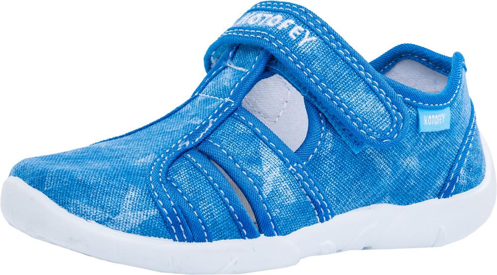 Детские текстильная обувь Kotf-421026-14
