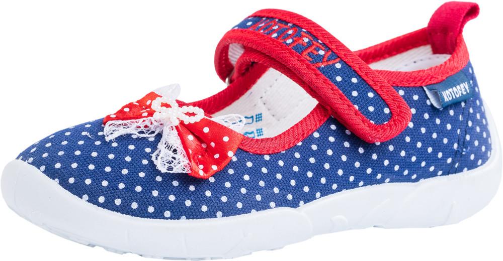 Детские текстильная обувь Kotf-431042-14