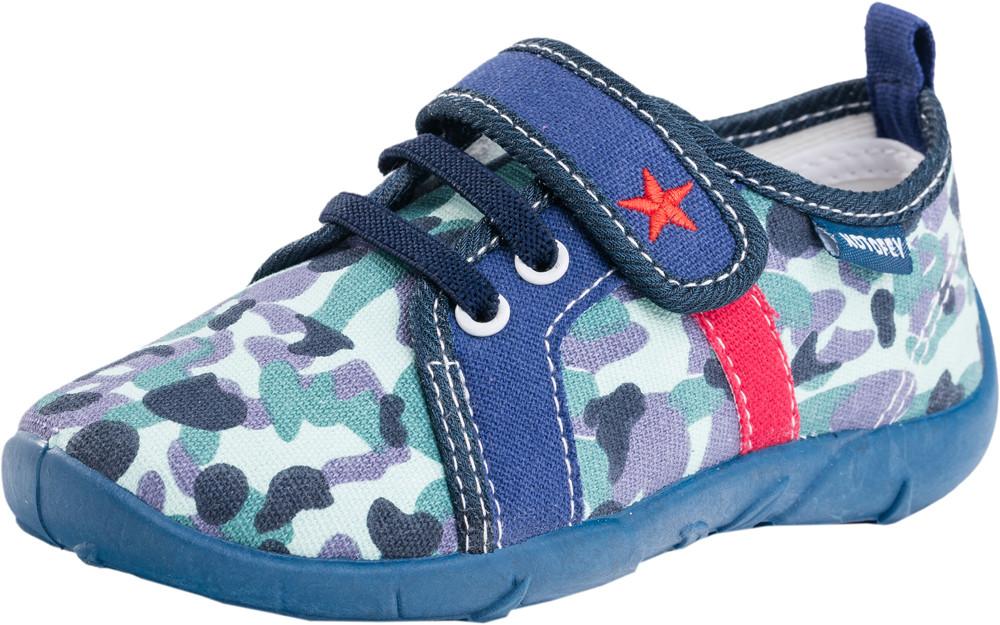 Детские кеды/текстильная обувь Kotf-431055-11