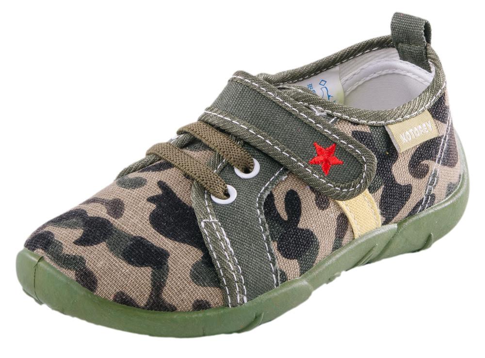 Детские кеды/текстильная обувь Kotf-431055-12
