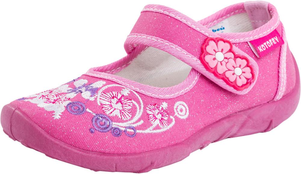 Детские текстильная обувь Kotf-431084-12