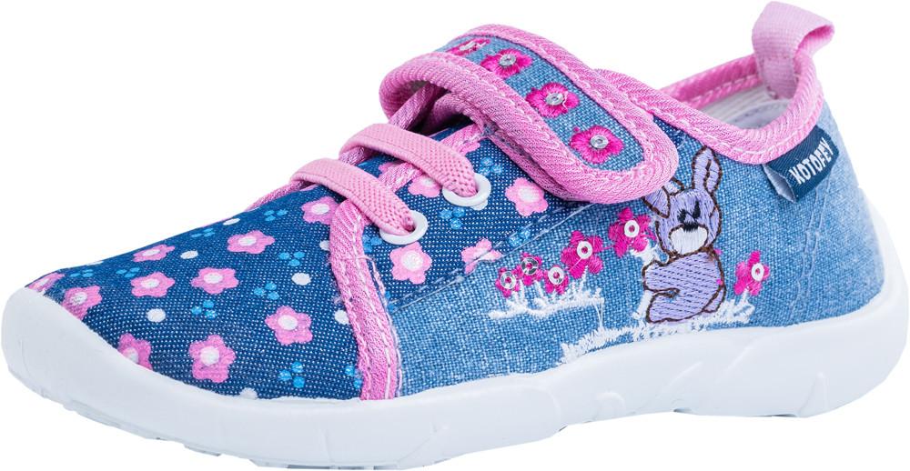 Детские текстильная обувь/кеды Kotf-431097-11
