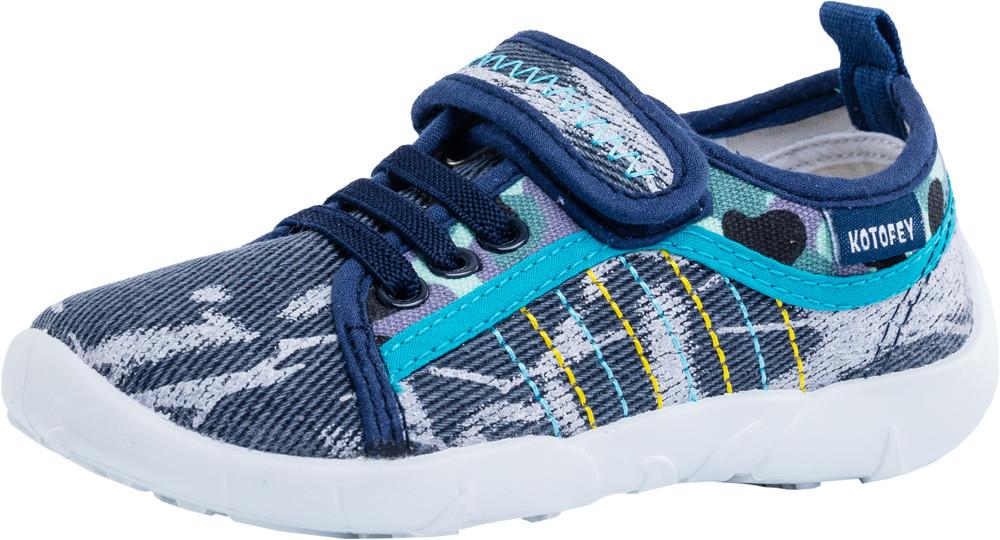 Детские кеды/текстильная обувь Kotf-431113-12