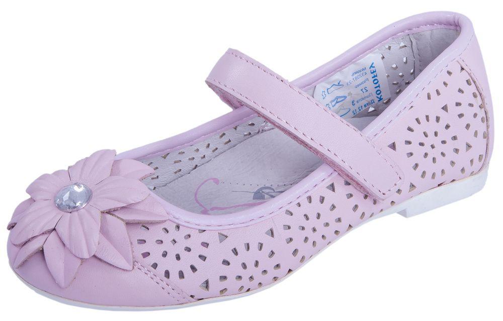 Детские туфли, полуботинки Kotf-432087-23