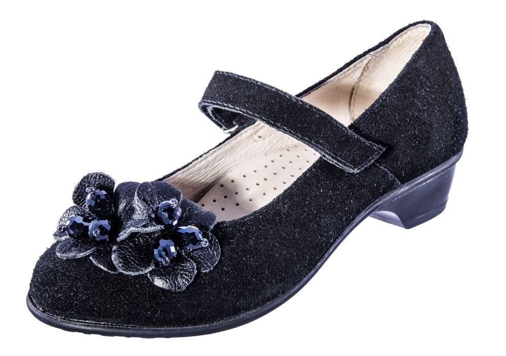 Детские туфли, полуботинки Kotf-432095-21