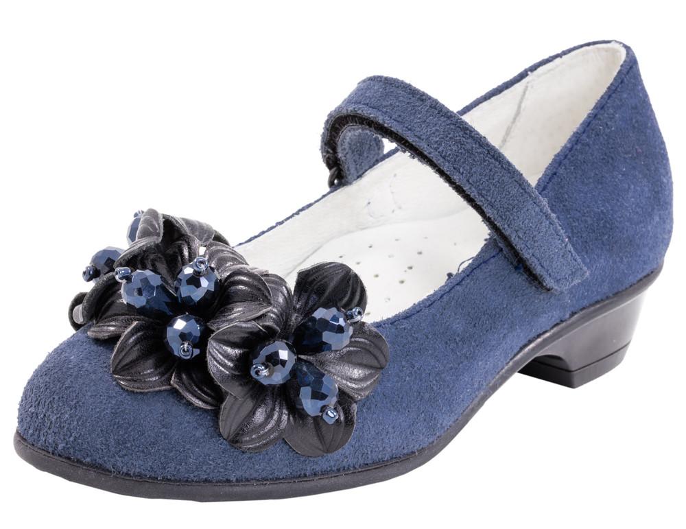Детские туфли, полуботинки Kotf-432095-22